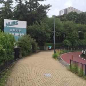 日大湘南キャンパス